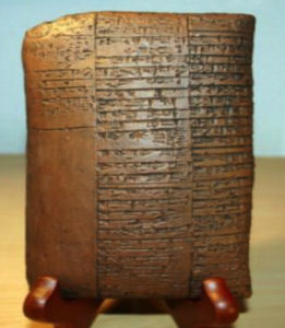 Sumerian Cuneiform Prescription, c. 2100 BCE